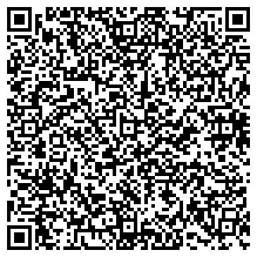 QR-код с контактной информацией организации КАЗАХИНСТРАХ АО АЛМАТИНСКИЙ ФИЛИАЛ