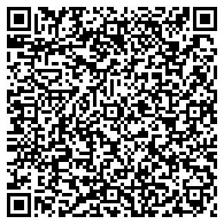 QR-код с контактной информацией организации ООО КОФЕ ТАЙМ
