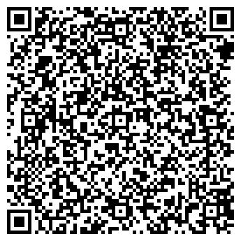 QR-код с контактной информацией организации АЛЬЯНС-В, ООО