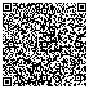 QR-код с контактной информацией организации ВОЛГОГРАД-МЯСОПРОДУКТ
