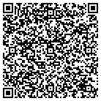 QR-код с контактной информацией организации ДАРИЯ-СЕРВИС