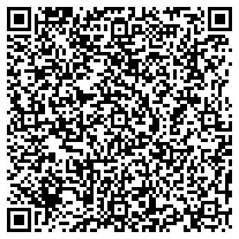QR-код с контактной информацией организации ДАРИЯ-СЕРВИС, ОАО