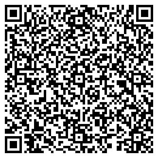 QR-код с контактной информацией организации ПРИКУП