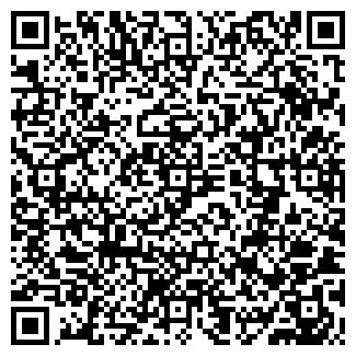 QR-код с контактной информацией организации АНСЕЙ, ООО