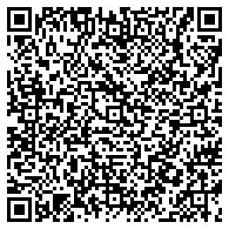 QR-код с контактной информацией организации ООО КАЧАЛИНСКОЕ