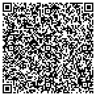 QR-код с контактной информацией организации ООО «Донское Приволье»