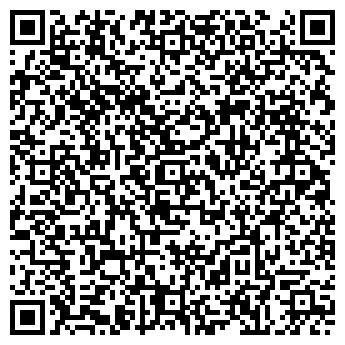 """QR-код с контактной информацией организации """"Нижневолжрыбвод"""""""