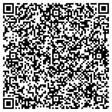 QR-код с контактной информацией организации Холдинг «РОК-1»