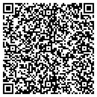 QR-код с контактной информацией организации АГОРА-С, ООО