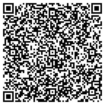 QR-код с контактной информацией организации ВОЛГООВОЩПРОДТОРГ