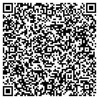 QR-код с контактной информацией организации ВОЛЖСКИЕ ДАРЫ, АО