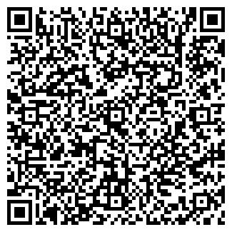 QR-код с контактной информацией организации МАГАЗИН № 41