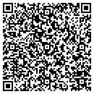 QR-код с контактной информацией организации ТЕПЛИЧНЫЙ СПК