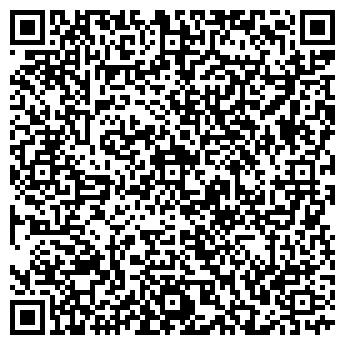 QR-код с контактной информацией организации ООО БОСФОР-СЕРВИС