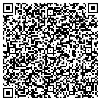 QR-код с контактной информацией организации БОСФОР-СЕРВИС, ООО