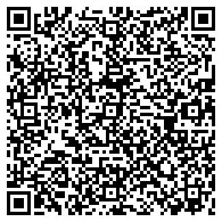 QR-код с контактной информацией организации БЮШРА, ООО