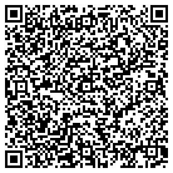 QR-код с контактной информацией организации КОРГАУШЫ УАК