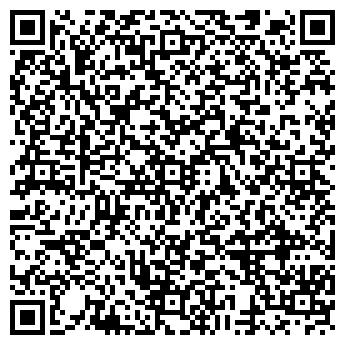 QR-код с контактной информацией организации ВОЛГО-ДОН-ХЛЕБ, ЗАО