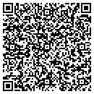 QR-код с контактной информацией организации МАГАЗИН № 65