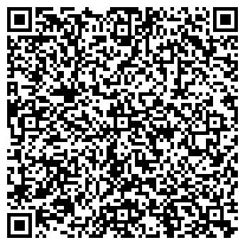 QR-код с контактной информацией организации СТРОЙХЛЕБОПРОДУКТ, ОАО