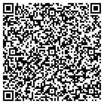 QR-код с контактной информацией организации ХЛЕБОЗАВОД № 2, ЗАО