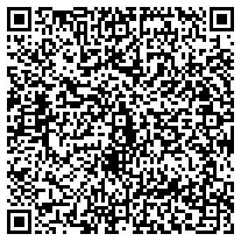 QR-код с контактной информацией организации МАКСАТ ФИРМА ТОО