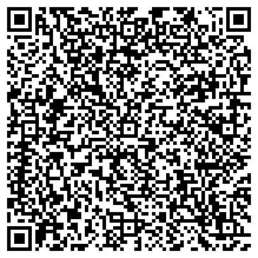 QR-код с контактной информацией организации ВОЛГОГРАДСКИЙ КОНСЕРВНЫЙ ЦЕХ 23