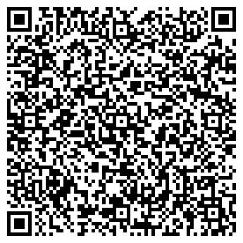 QR-код с контактной информацией организации МАКСИМУМ АГЕНТСТВО ТОО
