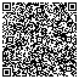 QR-код с контактной информацией организации ЯНТАРЬ-Т, ООО