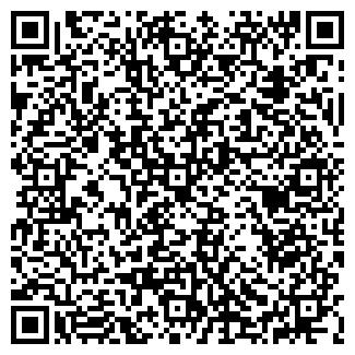 QR-код с контактной информацией организации ООО МОРОЗКО