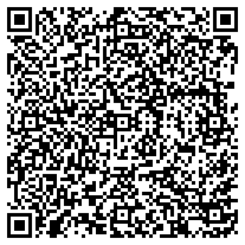 QR-код с контактной информацией организации № 5 ХЛЕБОЗАВОД