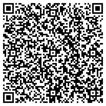 QR-код с контактной информацией организации ВОЛГОГРАДКОНДИТЕР, ООО