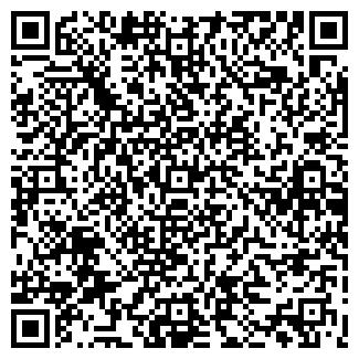 QR-код с контактной информацией организации ЗАО КОНФИЛ