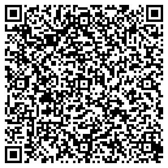 QR-код с контактной информацией организации СЛАВЯНКА ПКК, ЗАО