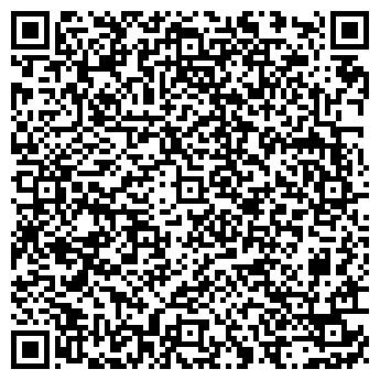 QR-код с контактной информацией организации ТУНИВАРТА, ООО