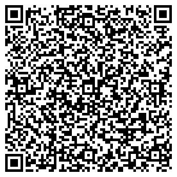 QR-код с контактной информацией организации ООО ОКЕАН, ТОРГОВЫЙ ДОМ