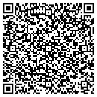 QR-код с контактной информацией организации АКВА-ПЛЮС ВФО