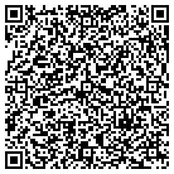 QR-код с контактной информацией организации БОРОДИНО-ВОЛГА, ООО