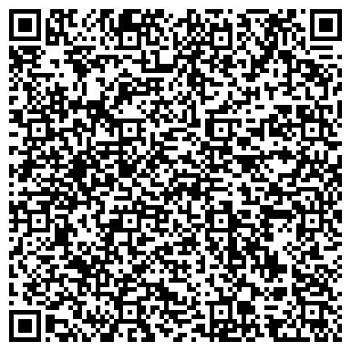 QR-код с контактной информацией организации ВИММ-БИЛЛЬ-ДАНН ТК ЗАО ФИЛИАЛ В Г. ВОЛГОГРАДЕ