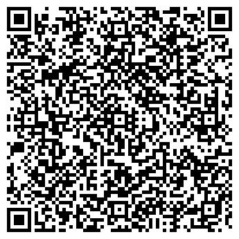 QR-код с контактной информацией организации ВОДА ГОРНАЯ ПОЛЯНА