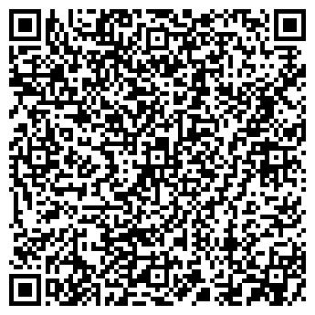 QR-код с контактной информацией организации ВОДА-ГОРНАЯ ПОЛЯНА, ООО