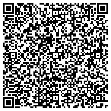 QR-код с контактной информацией организации ВОЛГОГРАДСКИЙ ЗАВОД БЕЗАЛКОГОЛЬНЫХ НАПИТКОВ, ООО