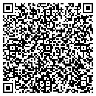 QR-код с контактной информацией организации ВСКУ, ООО