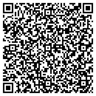 QR-код с контактной информацией организации ИНТЕР ИКК