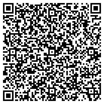 QR-код с контактной информацией организации МОСИМПЭКС-СЕРВИС ЛТД
