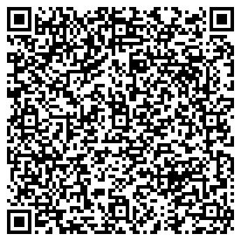 QR-код с контактной информацией организации РУССКИЙ КВАС, ООО