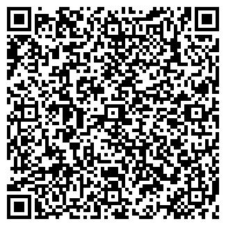 QR-код с контактной информацией организации ЮНИОН ТРЕЙД