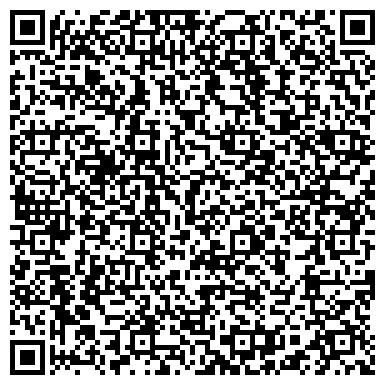QR-код с контактной информацией организации ЗАО ВИММ-БИЛЛЬ-ДАНН, ТОРГОВАЯ КОМПАНИЯ, ФИЛИАЛ В Г.ВОЛГОГРАДЕ