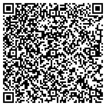 QR-код с контактной информацией организации АКВА СЕРВИС