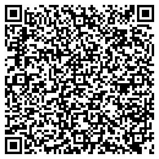 QR-код с контактной информацией организации ООО ЛЕГИОН-З